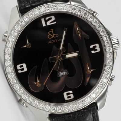 Jacob & Co. Five Time Zones Allah Original Diamant-Lünette