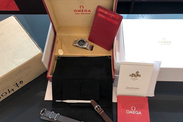 Omega Speedmaster´57 Trilogy 60th Anniversary Like New